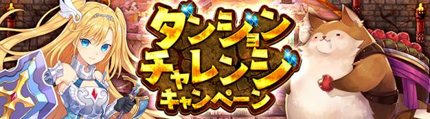 ドラマチックアクションRPG『セブンスダーク』 日本オリジナルイベント「神の子戦隊メルバーレンジャー」を開催…!!