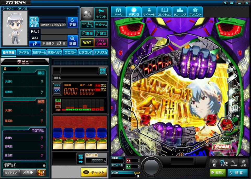 体験無料のパチンコ&スロットオンラインゲーム『777タウン.net』 「CRヱヴァンゲリヲン2018年モデル」が当除したよ~!!