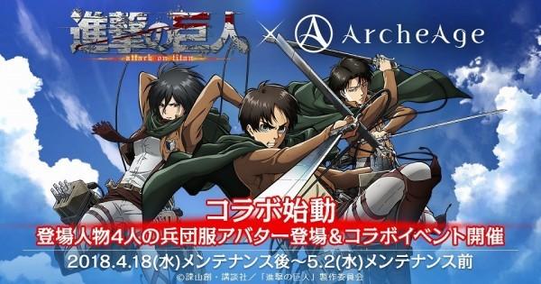 自由系オンラインRPG『アーキエイジ』 4月18日に賞金総額100万円の「アーキエイジで動画をつくろう!」キャンペーンを実施するよ~!!