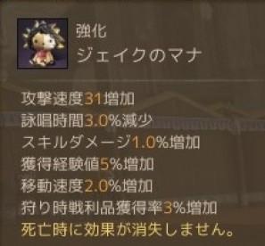 自由系オンラインRPG『アーキエイジ』 Re:フレッシュサーバー盛況感謝イベントを開催したよ~!!!!