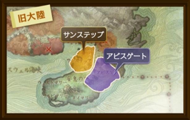 自由系オンラインRPG『アーキエイジ』 9月19日にRE:フレッシュサーバーにて旧大陸の一部やダンジョンが開放されるアップデートを実施するよ~!!!!
