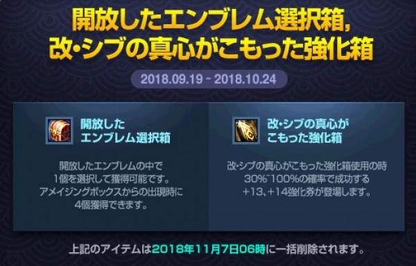 爽快アクションオンラインゲーム『アラド戦記』 12周年イベントを新たに2種追加したよ~!!!!
