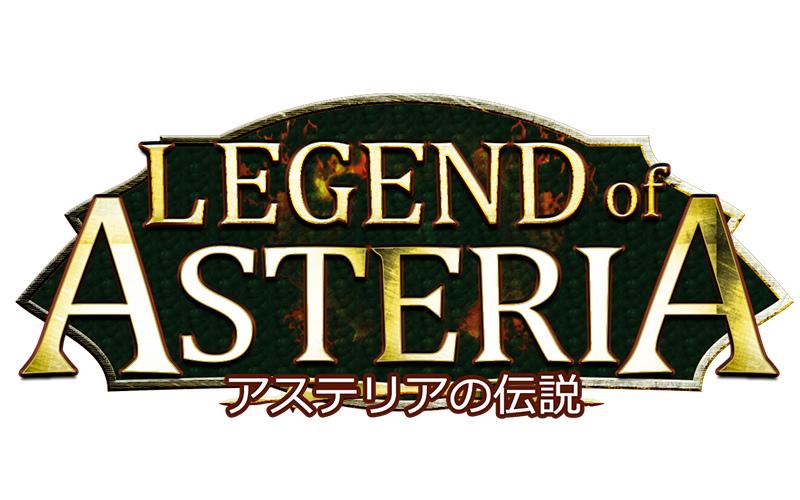 基本プレイ無料のブラウザハイファンタジーRPG『アステリアの伝説』 正式サービスを開始したよ~!!!記念キャンペーンを開催しました~♪