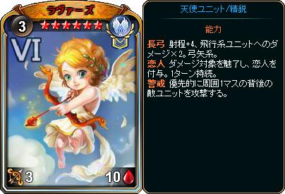 ブラウザカードゲーム『ディヴァイン・グリモワール』 期間限定「天使族オールスターパック」が登場したよ~!!