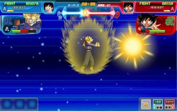 ブラウザサバイバルアドベンチャーゲーム『ドラゴンボールZ Xキーパーズ』 未来から来た超サイヤ人「トランクス:超サイヤ人(青年期)」が登場したよ~!!
