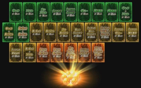 ブラウザサバイバルアドベンチャーゲーム『ドラゴンボールZ Xキーパーズ』 究極Xミッション「惑星震撼!超サイヤ人VS宇宙の帝王」を開催したよ~!!!