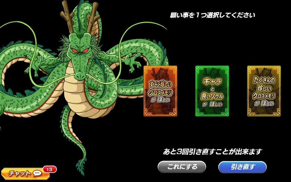 ブラウザサバイバルアドベンチャーゲーム『ドラゴンボールZ Xキーパーズ』 ドラゴンボールGTより「パン」が登場したよ~!!!!