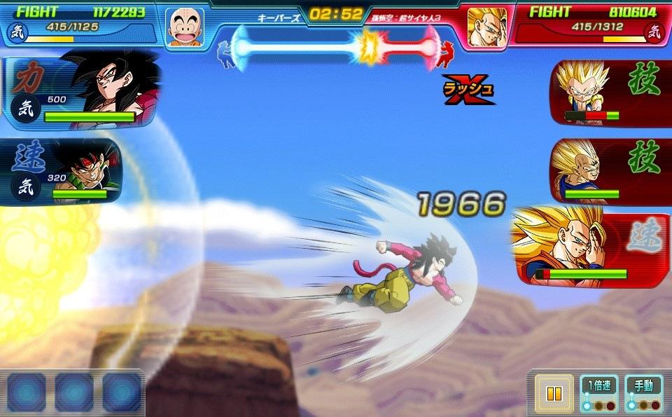 ブラウザサバイバルアドベンチャーゲーム『ドラゴンボールZ Xキーパーズ』 タイムマシンクエスト「共闘!悠久のサイヤンバトル」を開催したよ~!!!!
