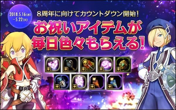 爽快アクションRPG『ドラゴンネストR』 5月23日に新パーティーマッチングコンテンツ「慟哭の流刑地」を実装するよ~!!