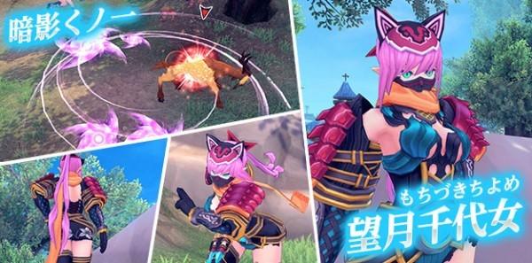 アニメチックファンタジーオンラインゲーム『幻想神域』 和風の幻神「葵」が登場したよ~!!他にも新規登録キャンペーンも実施♪