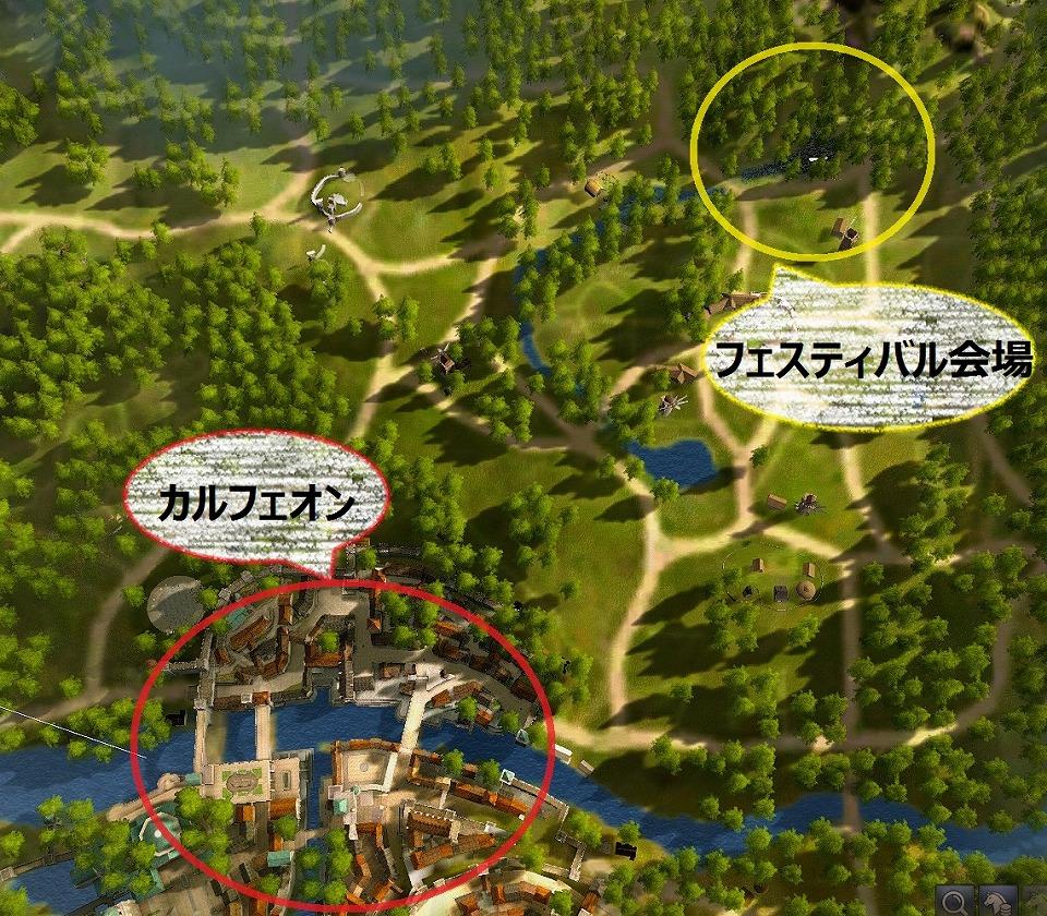 ノンターゲティングアクションRPG『黒い砂漠』 様々なアイテムを獲得できる新イベント「エリーの不思議な湖」を開催したよ~!!