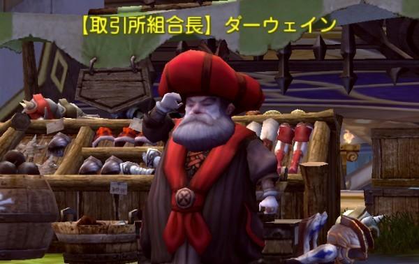 """爽快アクションRPG『ドラゴンネストR』 """"神撃のウロボロ装備""""の強化段階が開放したよ~!!"""