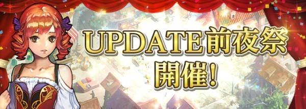 ネオクラシックオンラインMMORPG『ロードス島戦記オンライン』 5月24日に公式な魔法賞を実施するよ~!!