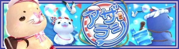 基本プレイ無料のクロスジョブファンタジーMMORPG『星界神話』 2次職のレベルキャップ開放が決定したよ~!!!!