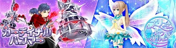 ドラマチックアクションRPG『セブンスダーク』 6月7日よりイベント「パーティーが終わるまで」を開催するよ~!!