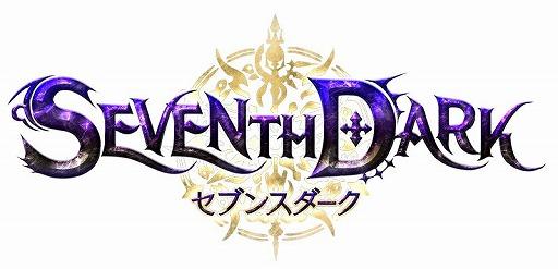 基本プレイ無料のドラマチックアクションRPG『セブンスダーク』 2種類の新エレメンツを追加したよ~!!