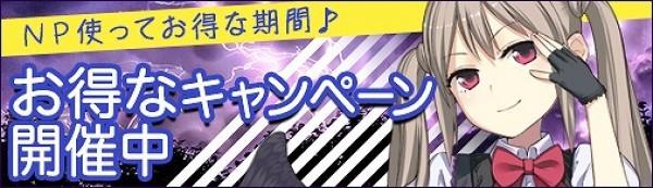 ペットと旅するブラウザRPG『ソラノヴァ』 新幻獣アバター「自転車」が登場したよ~!!