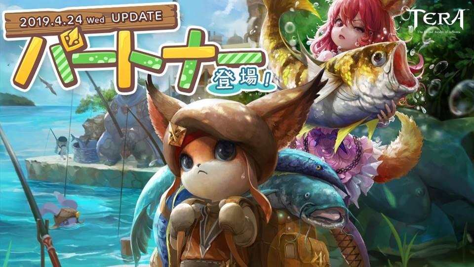 基本プレイ無料のファンタジーMMORPG『TERA』 人気ダンジョン「バーンスタインの幽霊島」が復活するよ~!!
