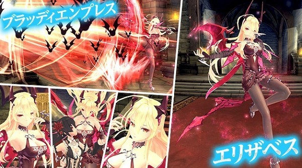 アニメチックファンタジーオンラインゲーム『幻想神域』 すらりと長い脚がセクシーな幻神「エリザベス」の登場だ~!!