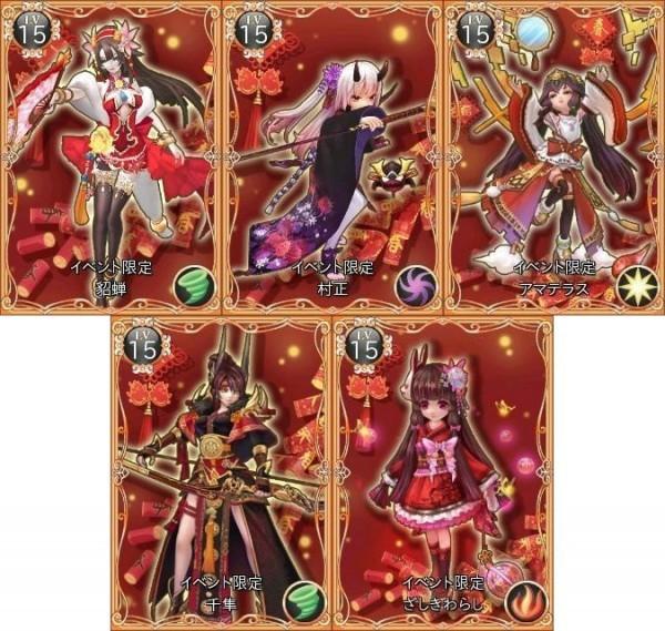 アニメチックファンタジーオンラインゲーム『幻想神域』 限定の幻神カードパックがもらえる「カードバトルイベント」を開催したぞ~!!