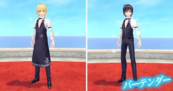 アニメチックファンタジーオンラインゲーム『幻想神域』 スウィートパティシエ&バーテンダーアバターが登場したぞ~!!