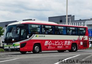 sp200ka3834-1b.jpg