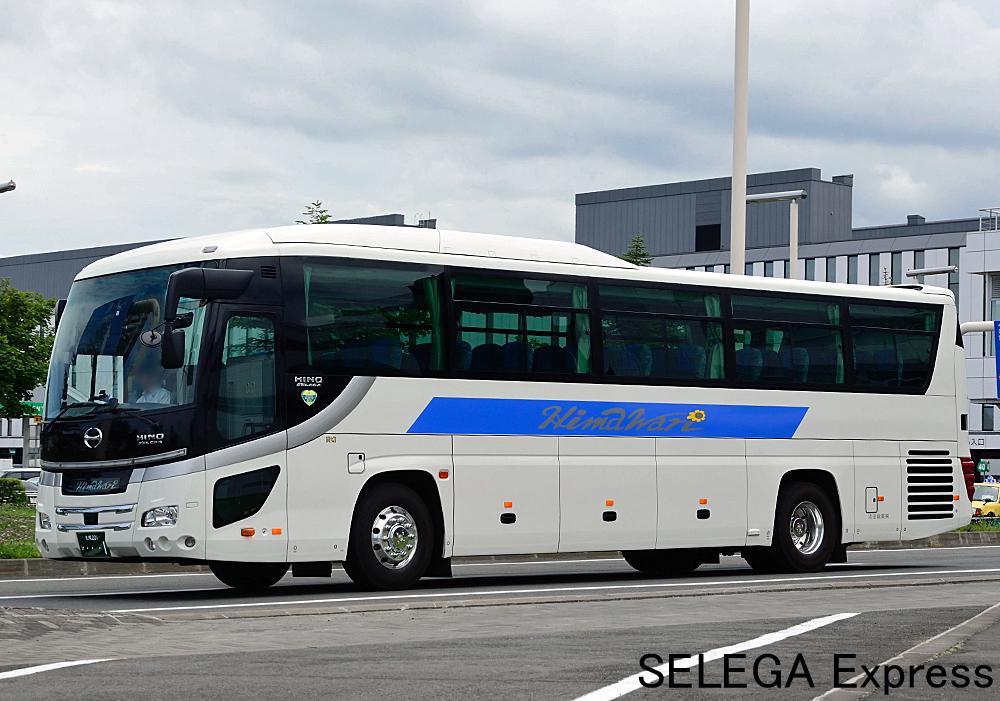 sp201ke1-1b.jpg