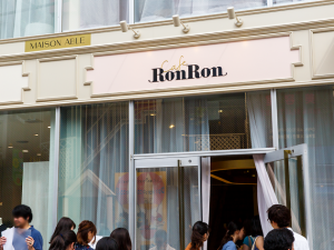 MAISON ABLE Cafe RonRon