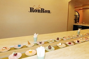 MAISON ABLE Cafe RonRon3