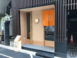 神楽坂 翔山亭 和牛贅沢ハンバーグ専門店