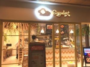 eggcellent 六本木店