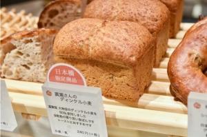 廣瀬さんのディンケル小麦
