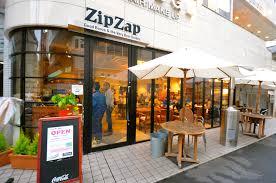 ZipZap.jpg