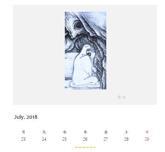 2018年07月26日07