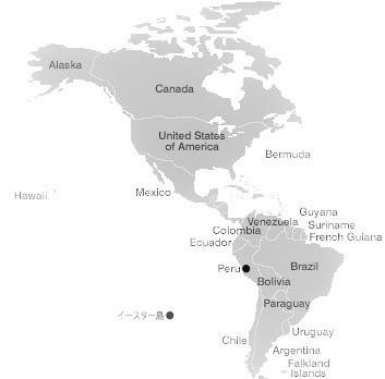 map-americas.jpg