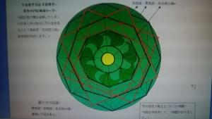 DSC_1400.jpg