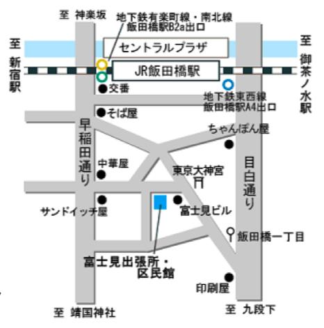 富士見区民会館
