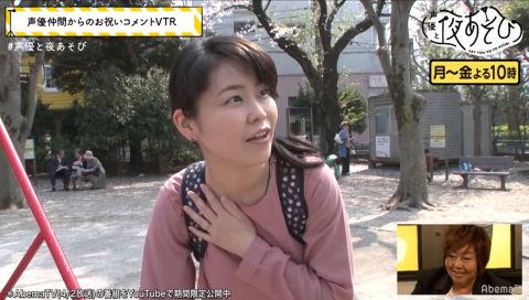 声優と夜あそび 【月:緒方恵美×内田彩】 #1 2018年4月2日 放送分