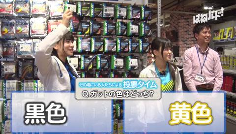 もりバド!第4回(正式名称:『大和田仁美と島袋美由利の「はねバド!」 そしてバドミントンを盛り上げる特別番組』 )