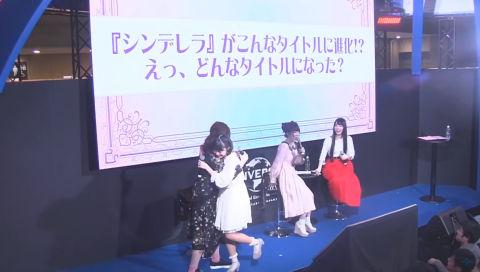 AnimeJapan2018/「メルヘン・メドヘン 楠木ともりの見習いラジオ」 公開収録 in AnimeJapan2018 アーカイブ配信
