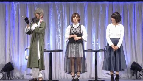 Fate/Grand Order スペシャルステージ in AnimeJapan 2018生中継 【AnimeJapan 2018】