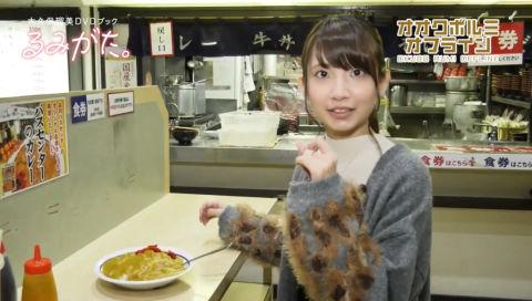 大久保瑠美DVDブック「るみがた。」PR動画