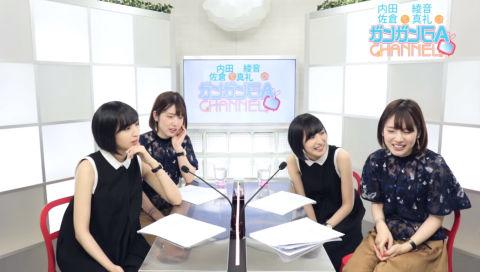 佐倉と内田のガンガンGAちゃんねる (2018年4月12日配信/シリーズ第49回)