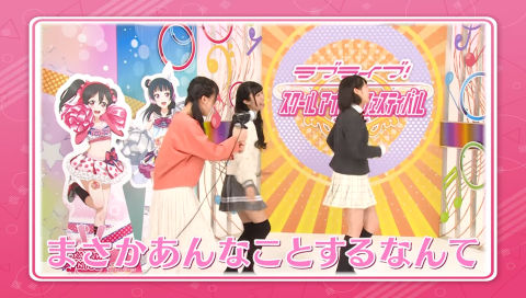 【スクフェスシリーズ5周年記念特番!~みんなでシャンシャン♪スクフェスTV~】 メンバーコメント動画