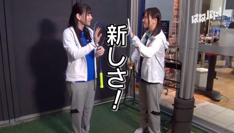 もりバド!第5回(正式名称:『大和田仁美と島袋美由利の「はねバド!」 そしてバドミントンを盛り上げる特別番組』 )