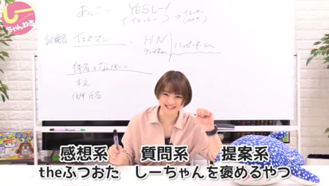 井澤詩織のしーちゃんねる 第73回