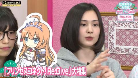 松井恵理子・松嵜麗の声優アニ雑団 ♯95 ゲスト:M・A・O