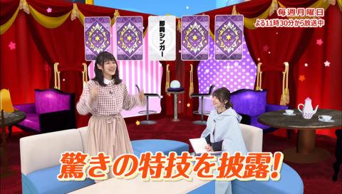 アニゲー☆イレブン! 第131回(Short Ver.)