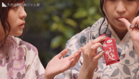 水瀬いのりと大西沙織のPick Up Girls! #28 【駄菓子に夢中】