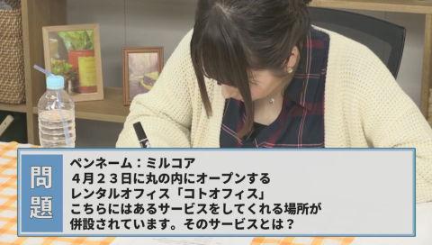 巽悠衣子の「下も向いて歩こう\(^o^)/」 第48回放送(2018.04.20)